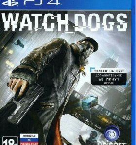 Watch dogs 1 для PS4