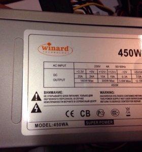 Блок питания Winard 450WA