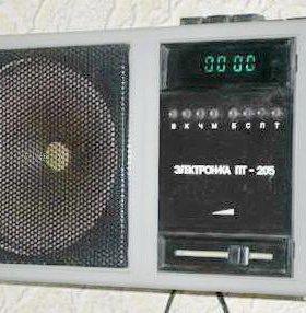 Приемник Электроника пт-205 трехпрограммный