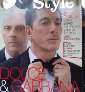 GQ Style журналы