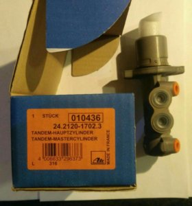 Главный тормозной цилиндр ATE 24.2120-1702.3