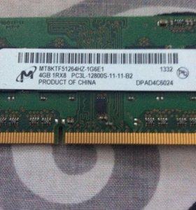 Оперативная память sodimm ddr3 8Gb