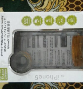 Aqua box for iPhone5