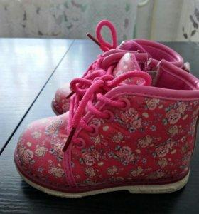 Продам ботиночки весна осень.