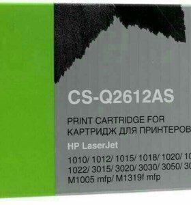 Q2612 (12A) и СЕ285А А85 Картриджи