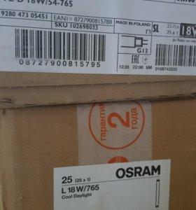Лампы люминесцентные Osram, Philips ЛБ-18 . 50шт