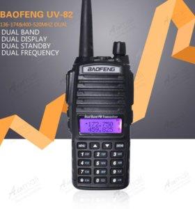 Baofeng UV-82, Baofeng UV-5R, BF-888S