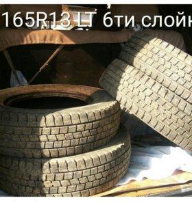 Колеса R13 LT