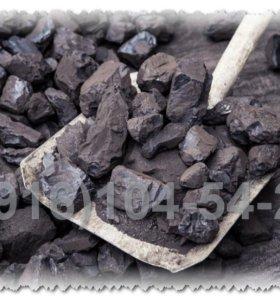 Каменный уголь Длиннопламенный