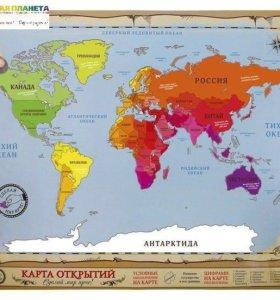 Карта открытий