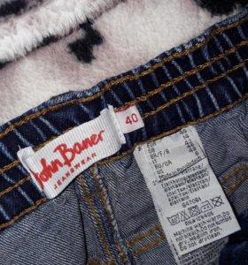 """Новая юбка """"Bonprix""""💙"""
