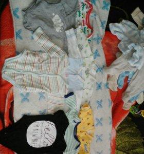 Одежда пакетом на мальчика 68 -74р.
