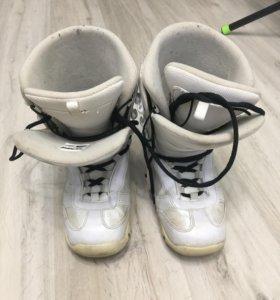 Женские сноуборд ботинки, 26см по стельке!