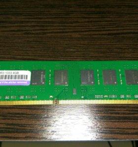 Оперативная память DDR 3 1333MHZ 4 ГБ