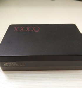 LG Power Bank 10000 mAh