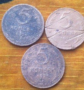 Медные 5 копеек СССР 1924 года