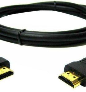 HDMI рассмотрю обмен