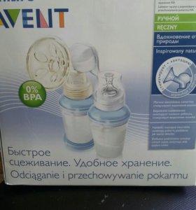 Молокоотсос Авент ручной