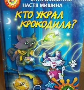 Книги про кошек разные огромный выбор
