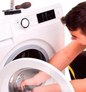 Ремонт стиральных машин в Реутово