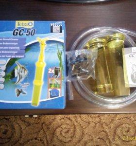 Сифон Tetra GC50