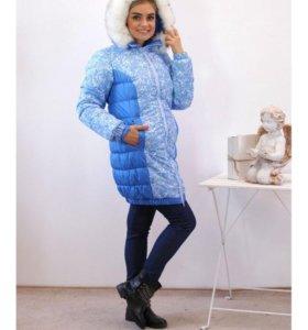 зимняя слингокуртка пуховик для беременных