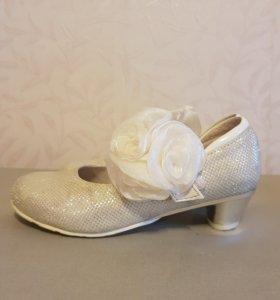 Туфельки для Золушки
