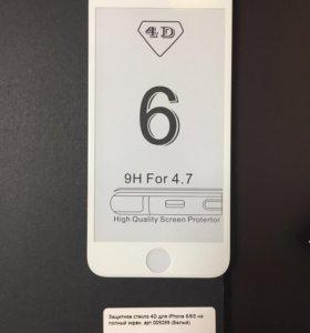 Защитные стекла 5D