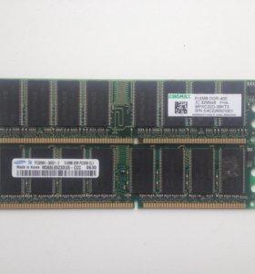 Оперативная память DDR 400 512Mb