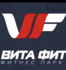 Карта вита фит Видное