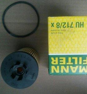 Фильтр масла HU 712/8x