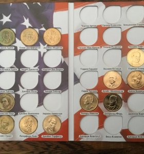 Набор монет 1 доллар Президенты США