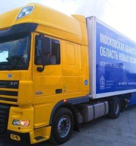 ДАФ 105.460 тягач, грузовик, фура