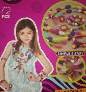 Набор для маленькой принцессы