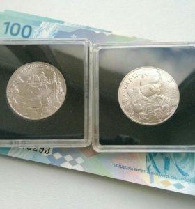 "25 рублей 2017г. ""Винни Пух"" ""Три Богатыря"""