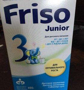 смесь FRISO 3
