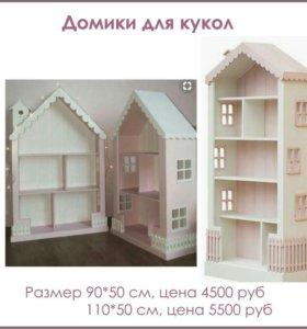 Полки, ящики для игрушек, домики для кукол