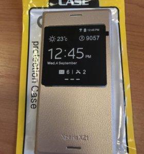 Чехол для Sony Xperia XZ1