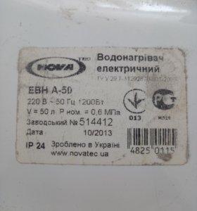 Электроводонагреватель