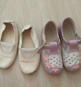 Обувь для садика, сандалии, чешки