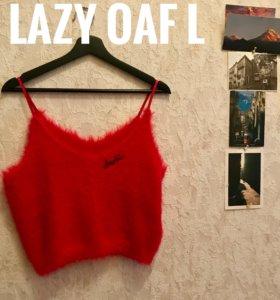 Топ lazy oaf