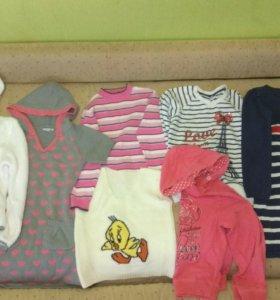 Вещи пакетом для девочки 8-9 лет