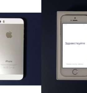 iPhone 5 S - Silver - 64 GB