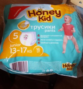 Трусики pants Honey kid 5junior (13-17кг)12шт