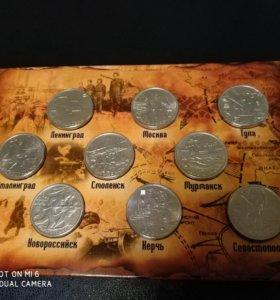 Альбом 2-х рублевых монет (9 шт.)