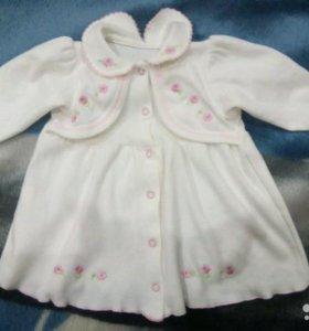 Платье на младенца
