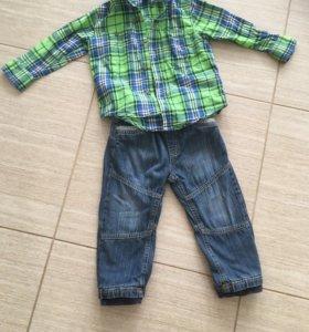 2 Рубашки + джинсы