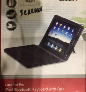 LuxePad Pro