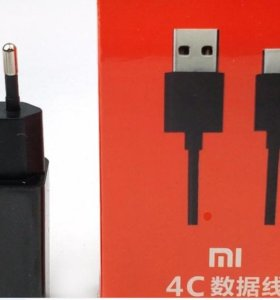 Зарядное устройство xiaomi (MI)