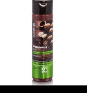 Шампунь для волос с маслом Макадамия